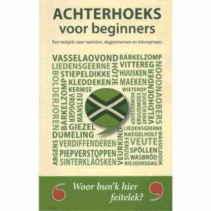 Boek Achterhoeks voor Beginners