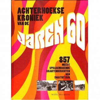 Achterhoekse kroniek van de jaren 60Zoom Achterhoekse kroniek van de jaren 60
